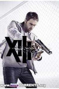 XIII: Тринадцатый [S01x01-13(13)]
