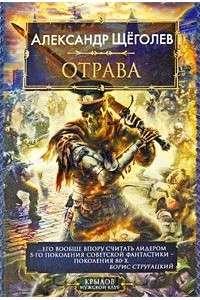 Серия: Крылов - Мужской клуб в 46 томах | FB2
