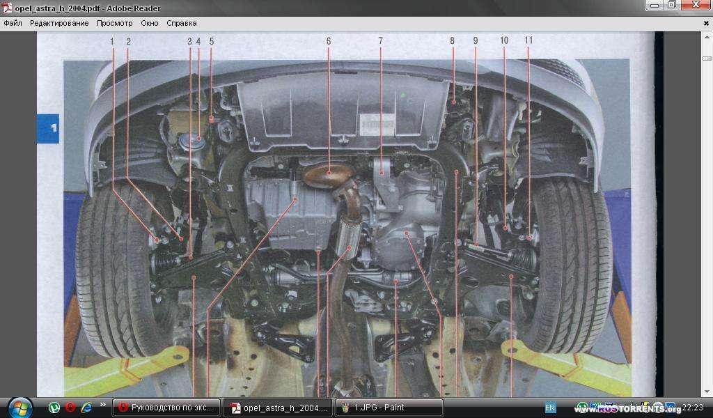 Кондратьев - Руководство эксплуатации Opel Astra [2010] | PDF