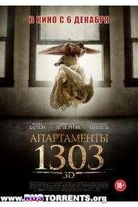 Апартаменты 1303 | BDRip 1080p | 3D-Video