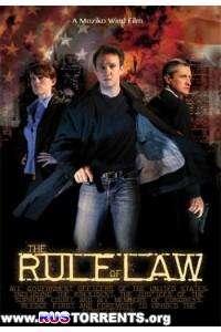 Господство закона | SATRip