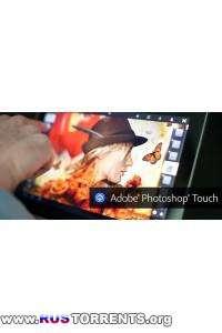 Adobe Photoshop | планшет | Android