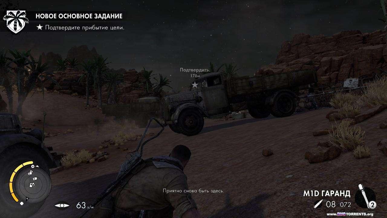 Sniper Elite III [Update 1] | PC | Патч