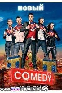 Новый Comedy Club [эфир от 16.05] | WebRip