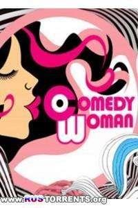 Comedy Woman. Новый формат [Эфир 18.04] | WEB-DLRip 720p