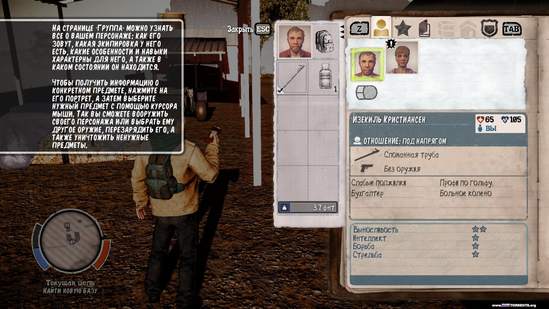 State of Decay [Update 27(17) + 2 DLC] | PC | ��������