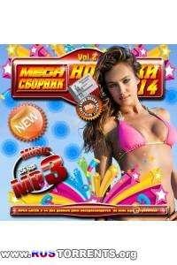 Сборник - Мега новинки №2 Русский   MP3