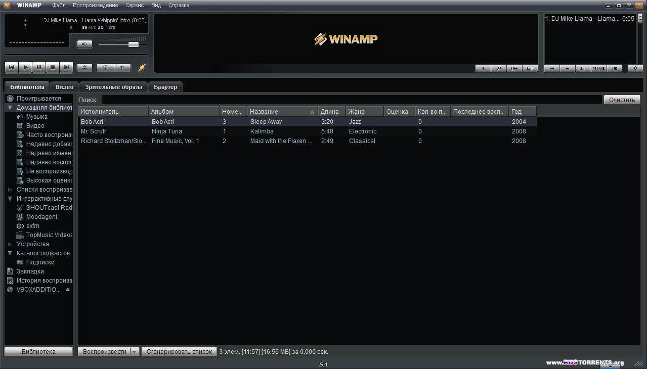 Winamp Pro 5.666 Build 3516 Final RePack  by D!akov + RePack by KpoJIuK