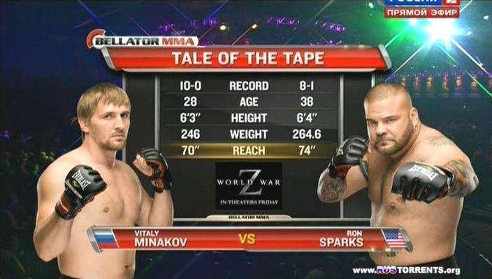 Смешанные единоборства. Bellator 96 MMA