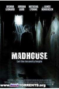 Дом страха | DVDRip