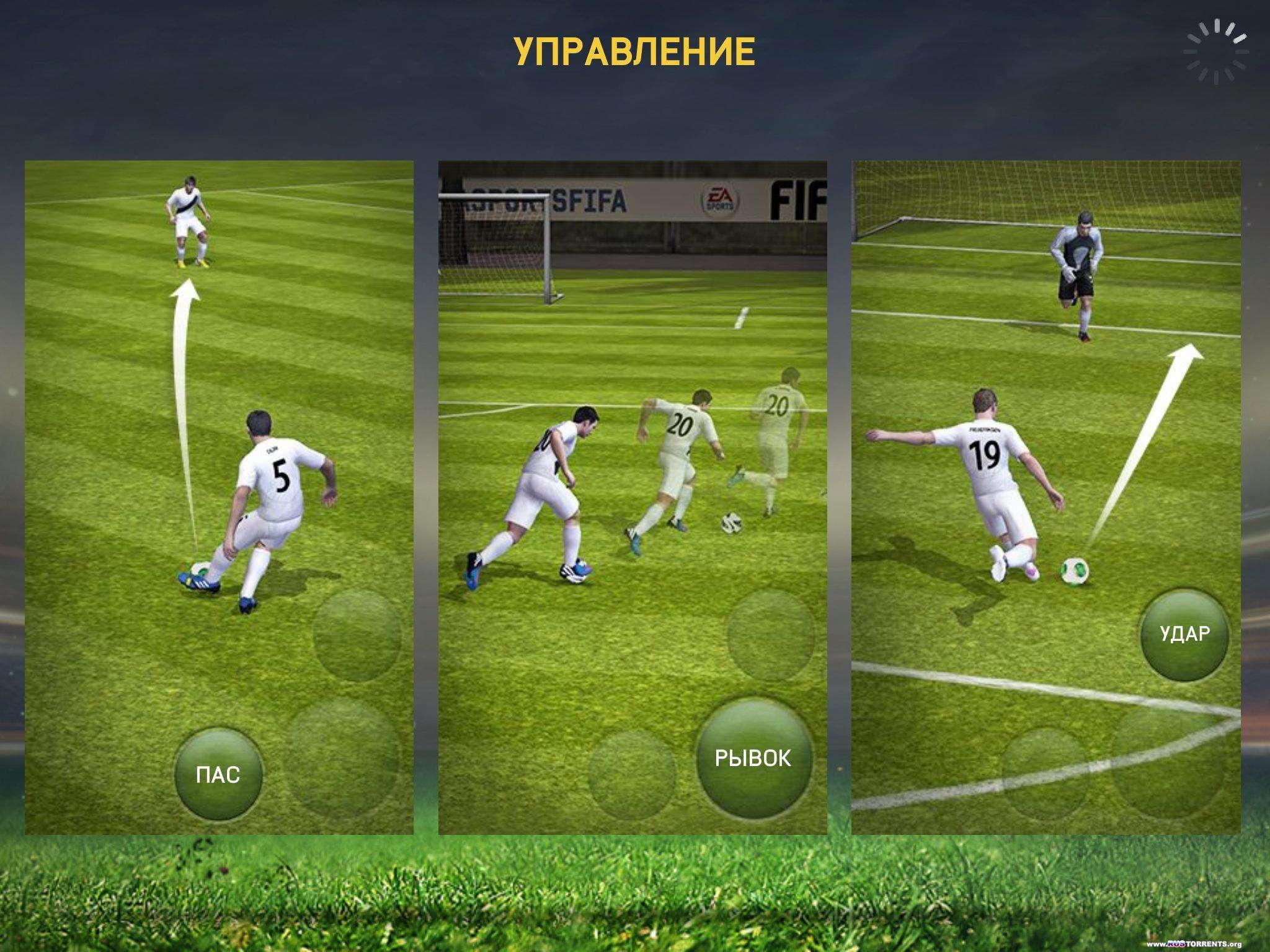 FIFA 15 Ultimate Team | iPhone, iPod Touch � iPad