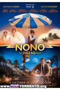Ноно - мальчик-детектив | DVDRip | L1