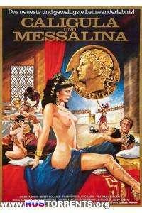 Калигула и Мессалина | DVDRip | P