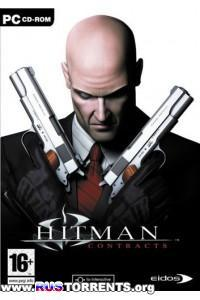 Hitman: Contracts [v 1.0 Build 175] | PC | Steam-Rip от Brick