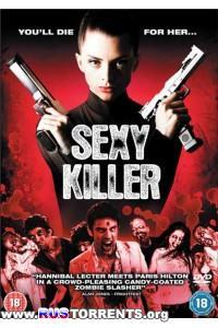 Сексуальная Киллерша   DVDRip