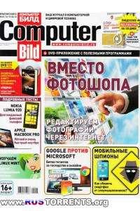 Computer Bild №2 (январь-февраль 2013)