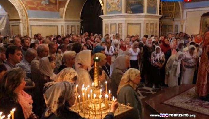 Второе крещение Руси | SATRip