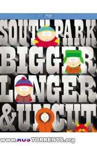 Южный Парк: Большой, Длинный, Необрезанный | BDRip