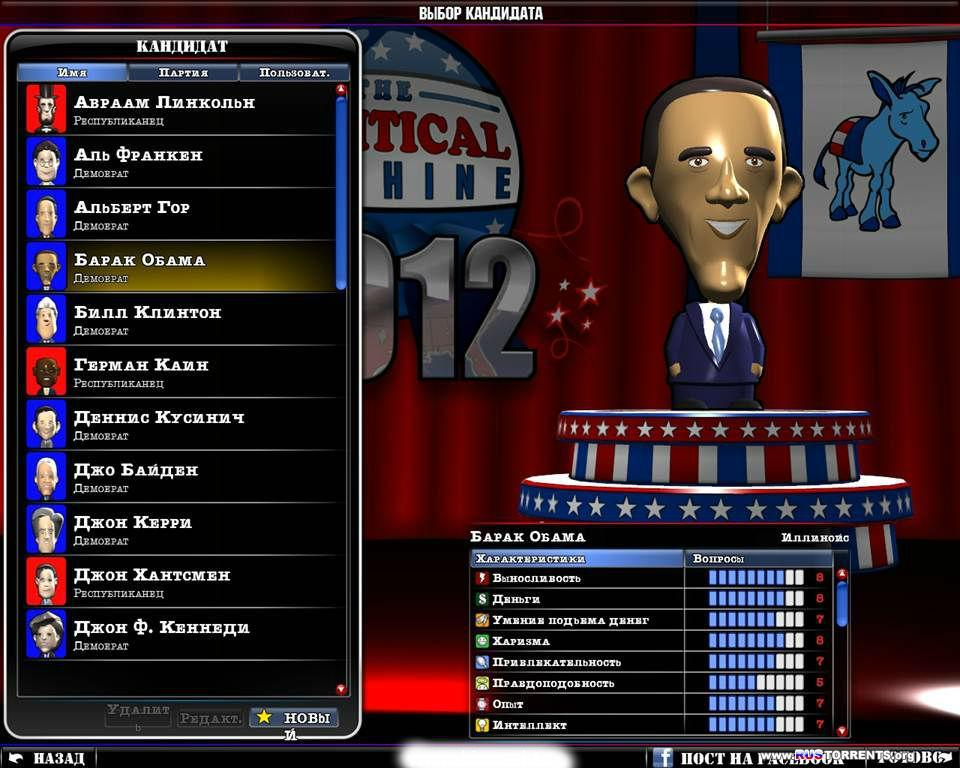 The Political Machine 2012 [1.03.024] (2012) PC | Steam-Rip