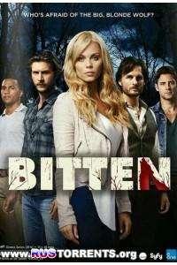 Укушенная [01 сезон: 01-13 серии из 13] | HDTVRip | LostFilm
