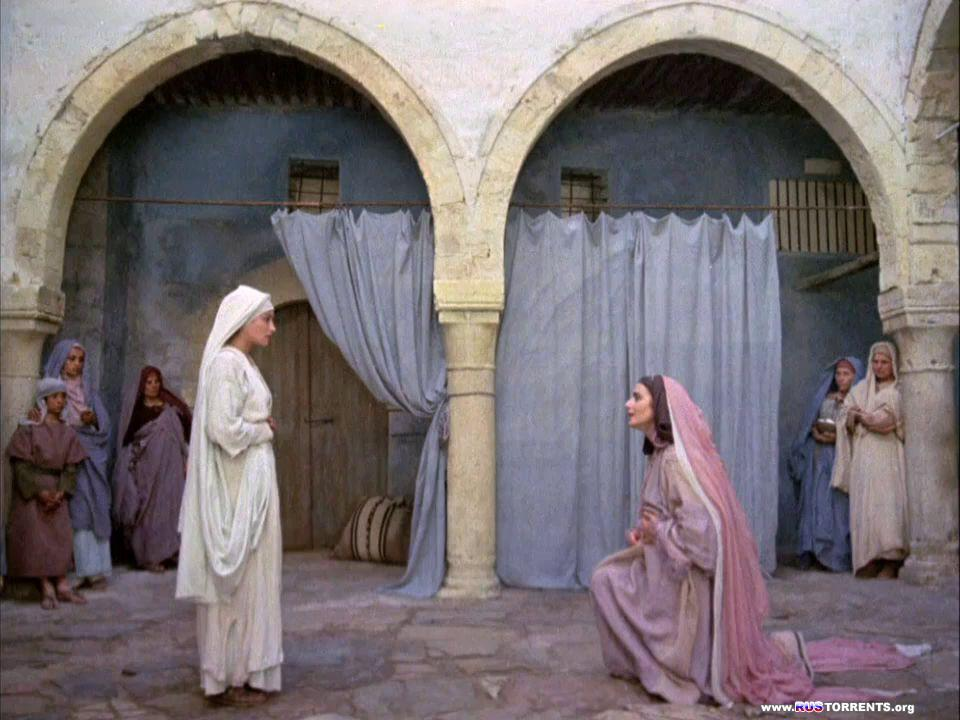Иисус из Назарета | BDRip 720p