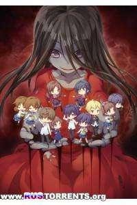 Вечеринка мёртвых: Истязаемые души (01-04 из 04)   BDRip 720p   AniFilm