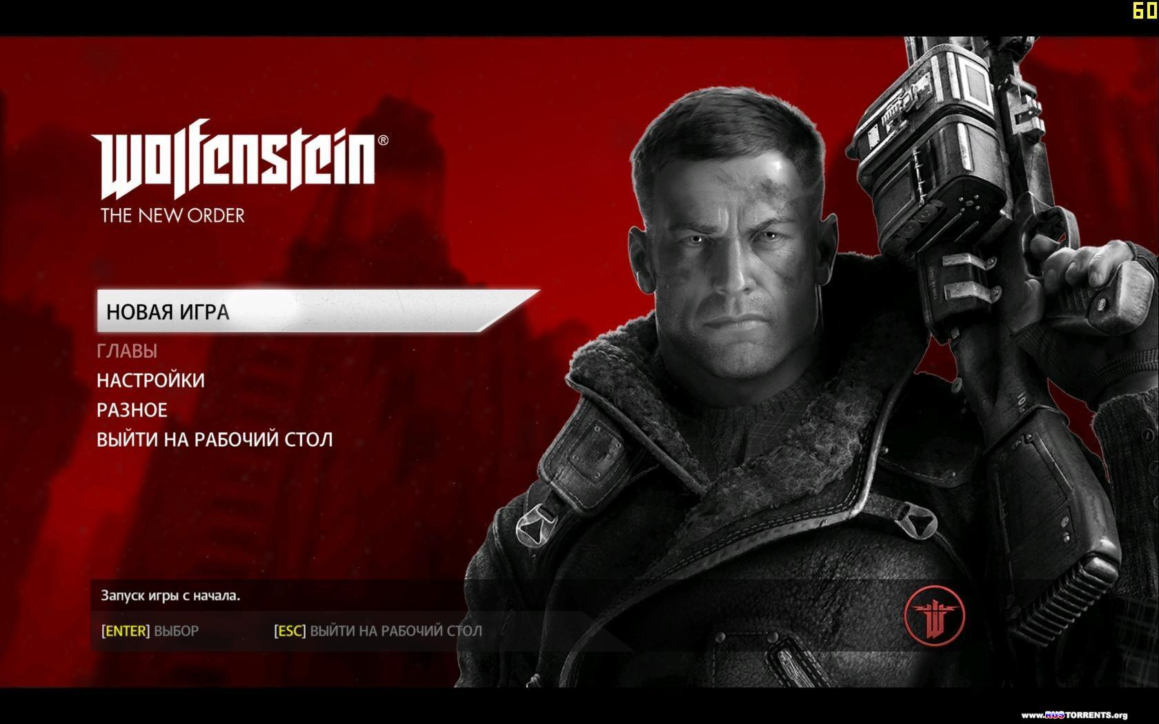 Wolfenstein: The New Order [Update 1] | PC | Steam-Rip от Let'sРlay