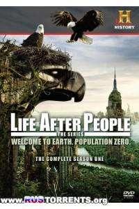 Жизнь после людей(1-5серии из 10)
