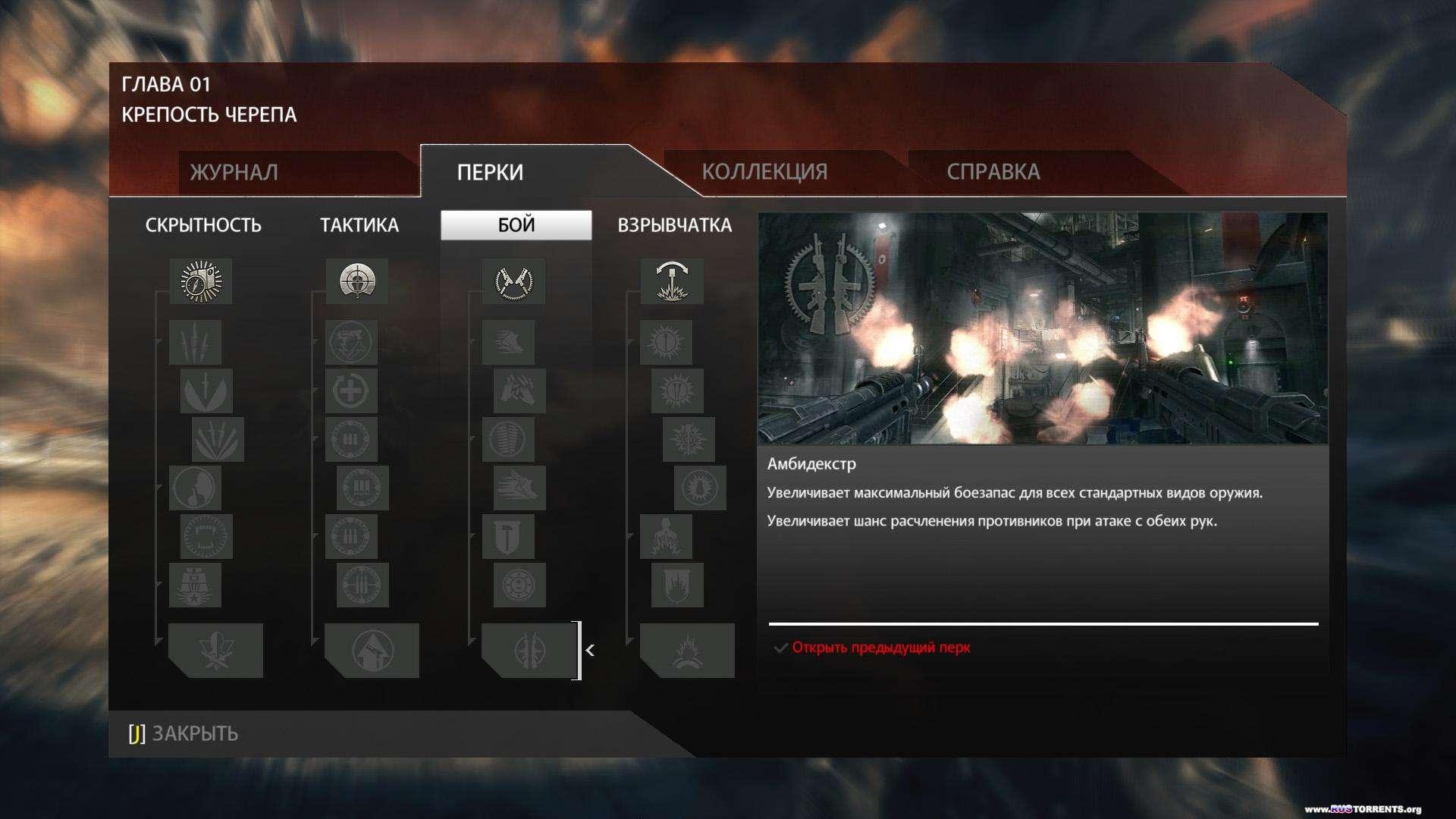 Wolfenstein: The New Order | PC | RePack от Fenixx