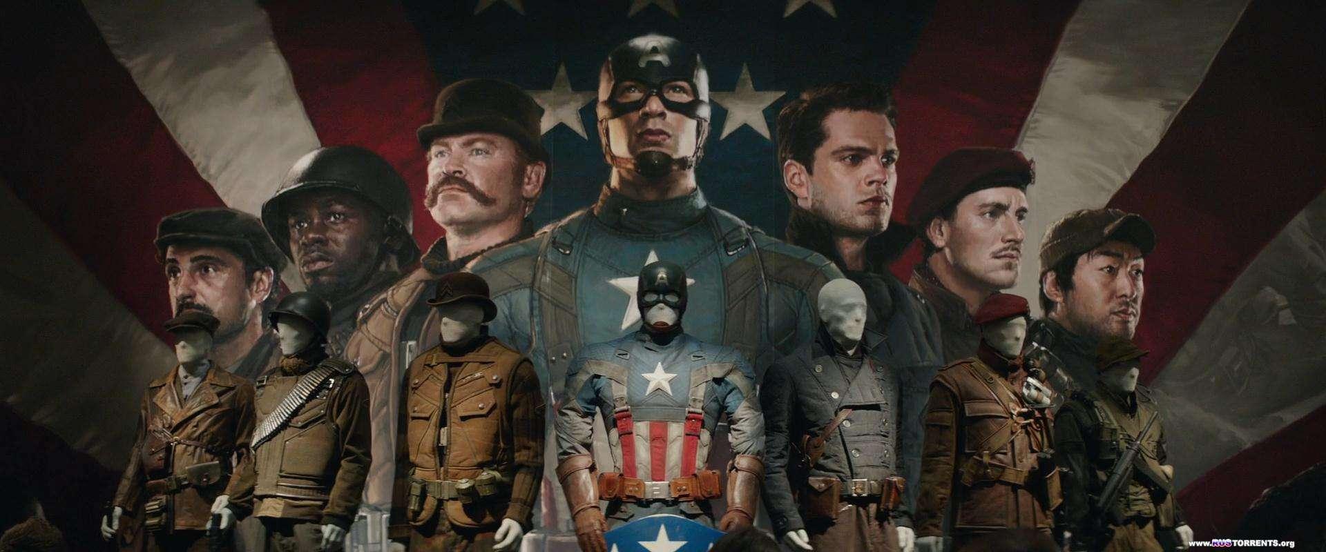 Первый мститель: Другая война | BDRip 1080p | Лицензия
