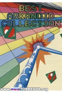 Best Arkanoid Collection | PC