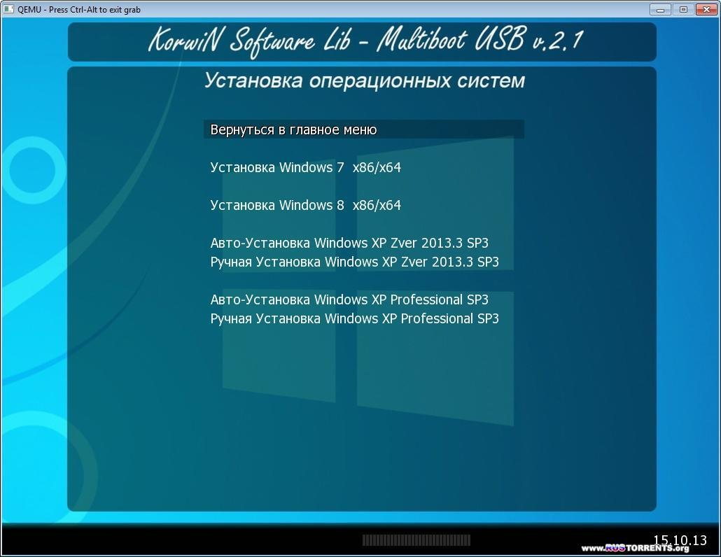 KSL Multiboot USB v.2.1