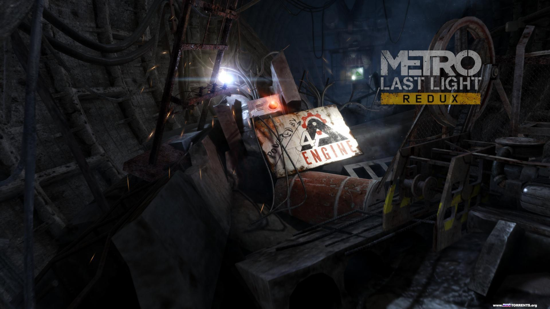 Metro: Last Light - Redux [Update 5] | �� | PC | RePack �� R.G. Steamgames