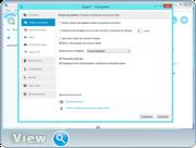 Skype 7.17.32.104 RePack by KpoJIuK
