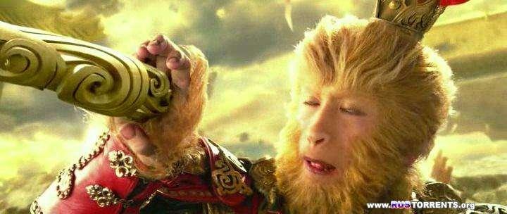 Король обезьян | HDRip | L2