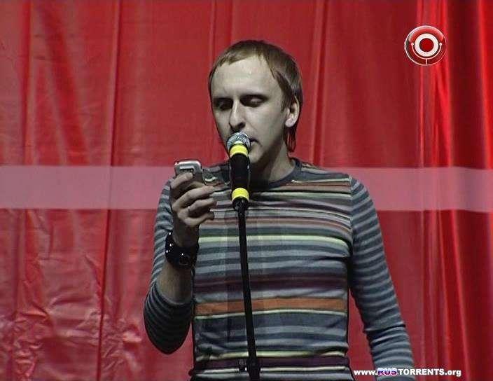 Comedy Club. Концертное выступление в Лужниках | SatRip