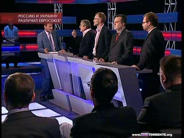 Право голоса. Россию и Украину разлучил Евросоюз? [08.10] | WEBRip