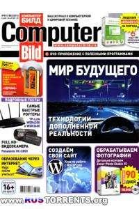 Computer Bild №1 (январь) 2013