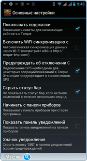 Torque Pro (OBD 2 & Car) 1.8.76 [Android]