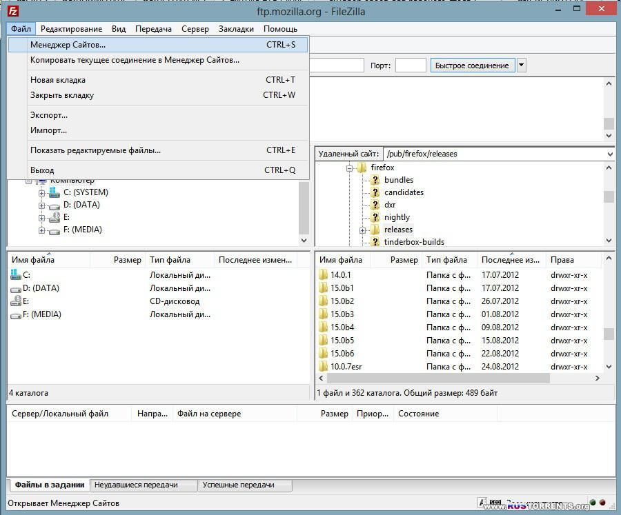 FileZilla 3.7.0.2 Final + Portable | Русский присутствует