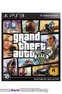 Grand Theft Auto V | PS3