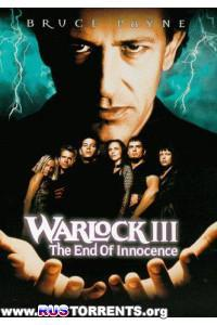 Чернокнижник 3: Последняя битва | DVDRip