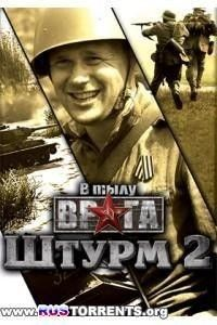 В тылу врага: Штурм 2 / Men of War: Assault Squad 2 [v 3.201.1 + 3 DLC] | PC | RiP от R.G. Freedom