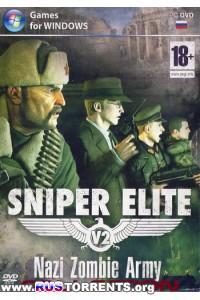 Sniper Elite Nazi Zombie Army Сollection [1.05/1.00] | SteamRip Let'sРlay