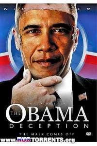 Обман Обамы