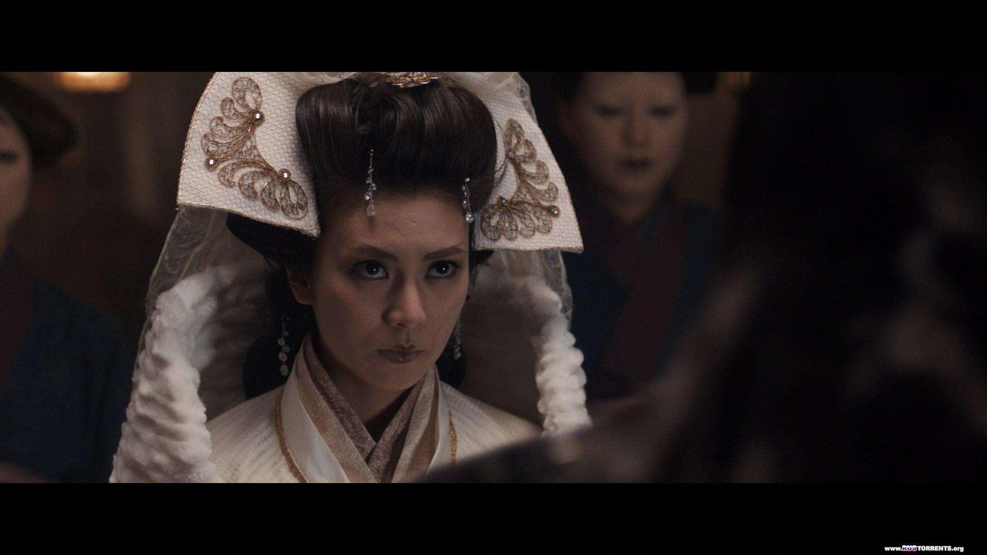 47 ронинов | Blu-ray 1080p | Лицензия
