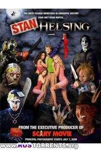 Стан Хельсинг | DVDRip