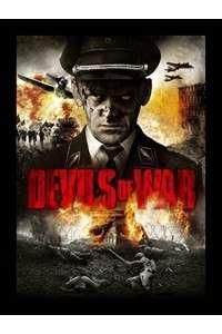 Дьяволы войны | HDRip | L1