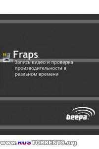 Fraps 3.5.99 Build 15618 Retail | PC