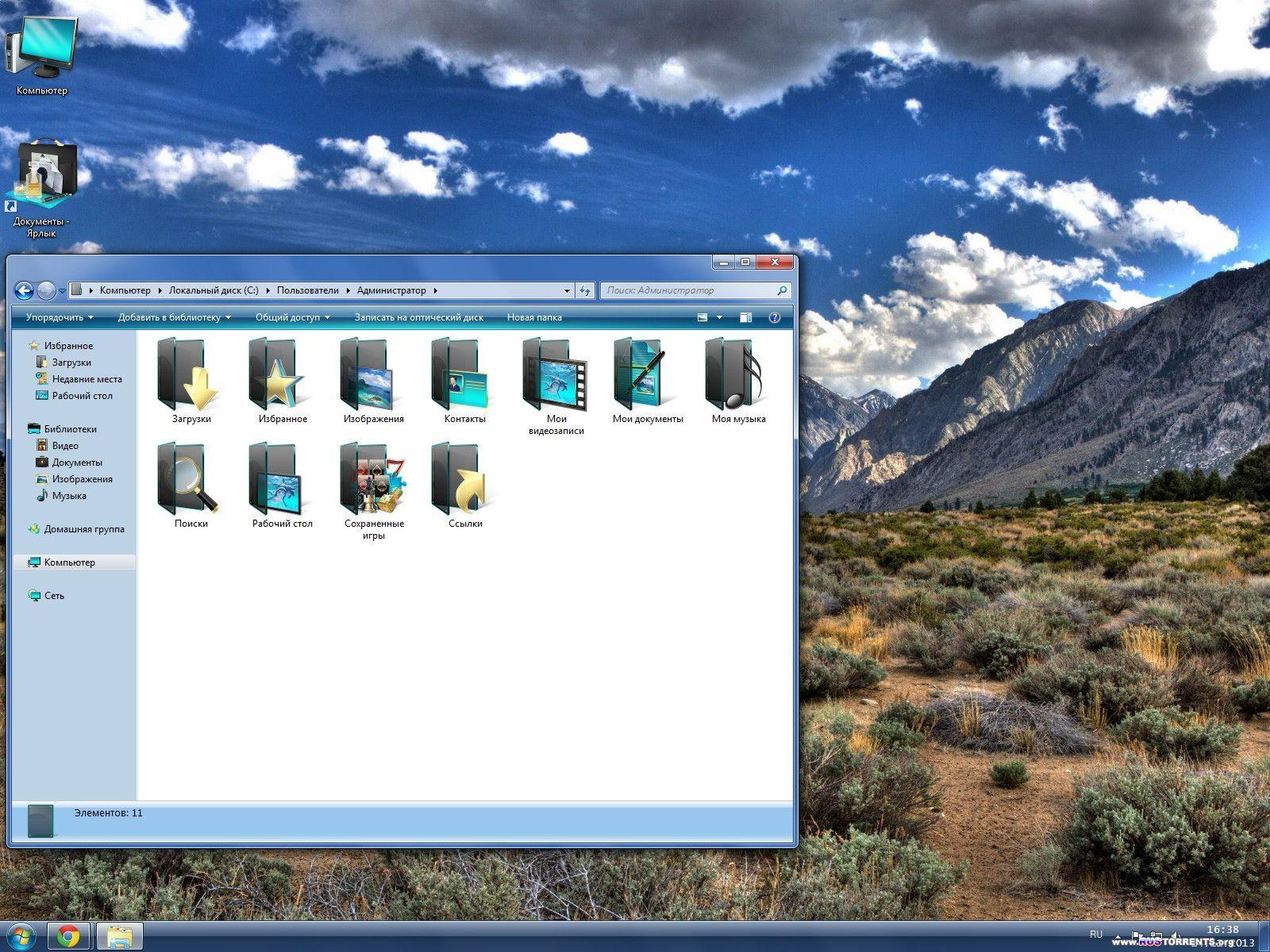 Windows 7 ultimate SP1 x64 IE11 G.M.A. 14.11.13 RUS
